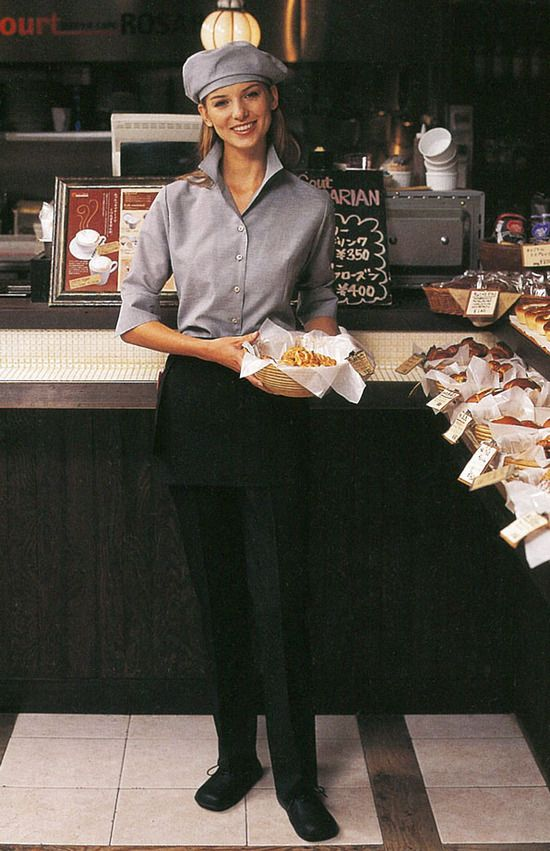 Winning Cafe uniform