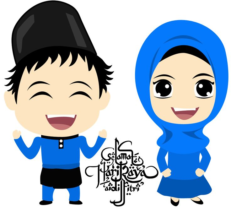 Cartoon+Raya+Aidilfitri+Blue.png (1000×918)