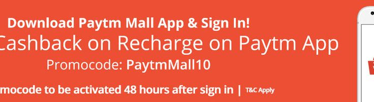 How to get INR 10 Cash back from Paytm