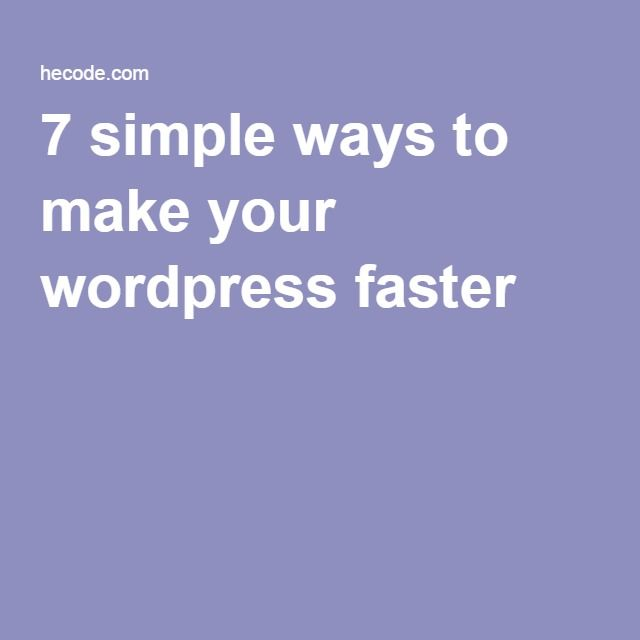 7 simple ways to make your wordpress faster