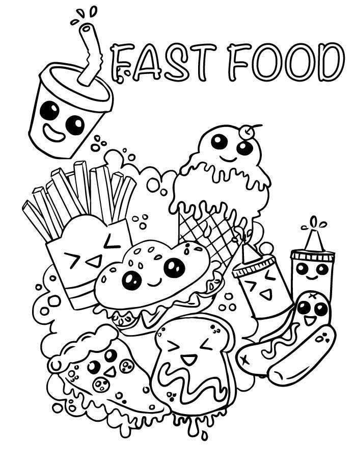 Coloriage Smiley Kawaii.Coloriage Emoji Fast Food Adorable A Imprimer Coloriage Cute