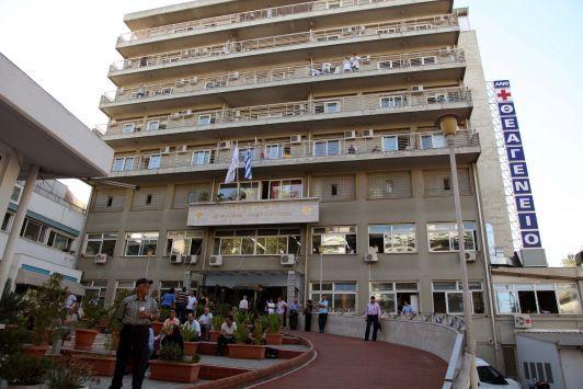 Θεαγένειο Αντικαρκινικό Νοσοκομείο Θεσσαλονίκης - Πλαστικά χρώματα Χρωτέχ & υδατοχρώματα (2014)