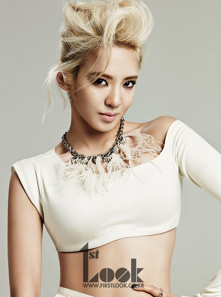 [OFFICIAL] Girls' Generation's Hyoyeon – 1st Look Magazine, Vol. 48, July 2013 ©1st Look MAGAZINE http://www.firstlook.co.kr