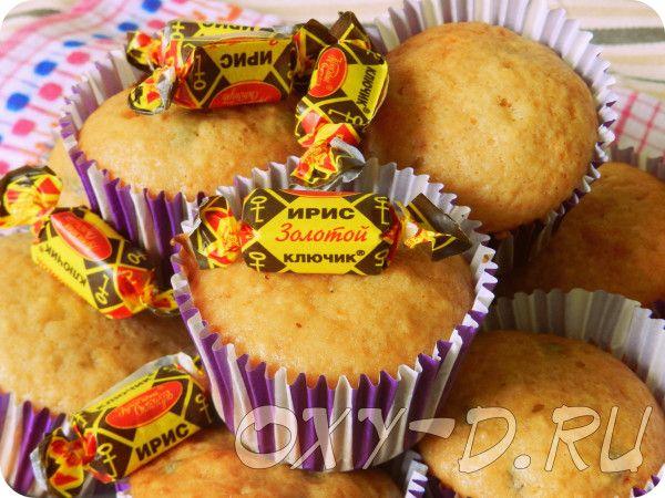 Карамельные кексы с ирисками