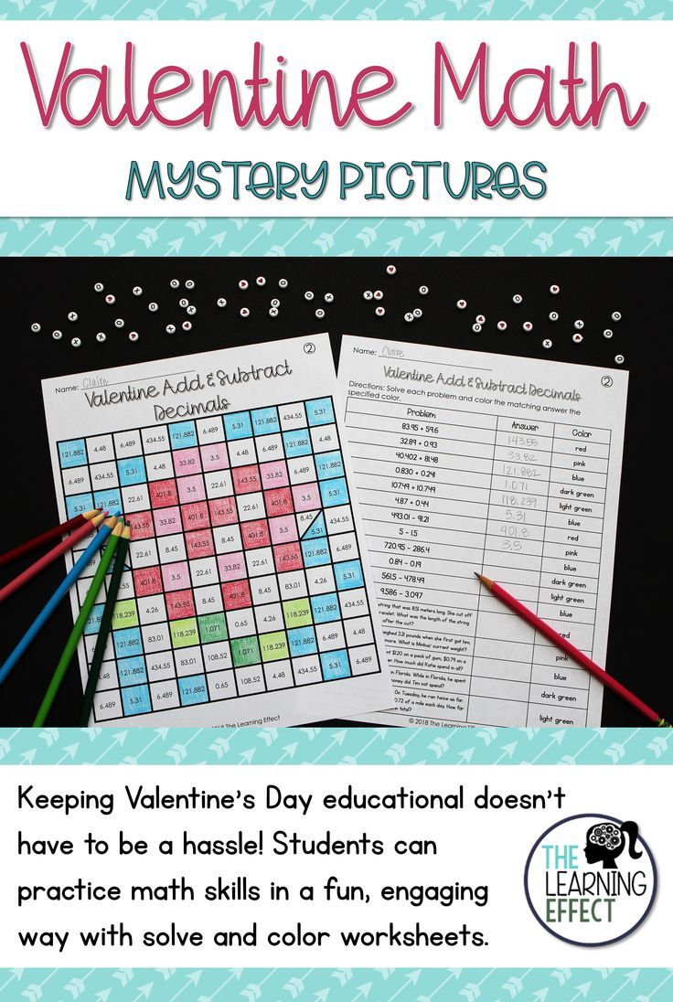 Valentine Math Mystery Pictures | Math skills, Math and Worksheets
