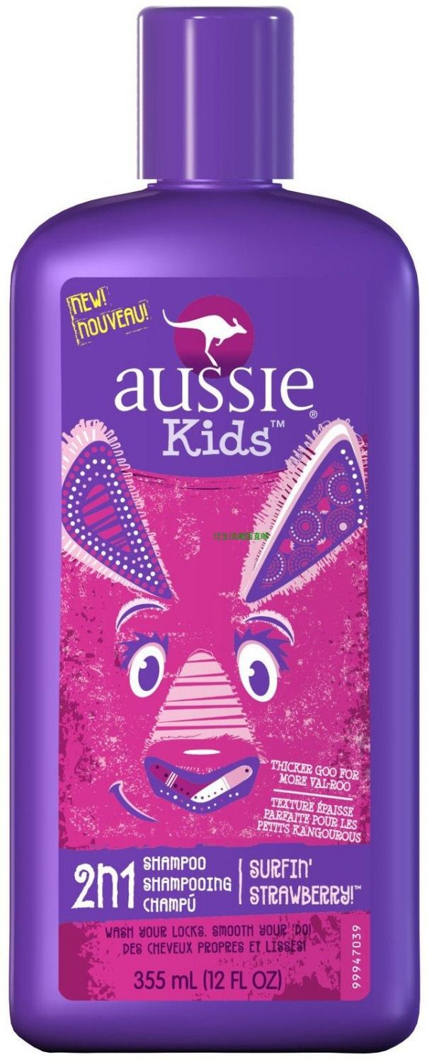 Find More Shower Gels Information about 355ml  Aussie Kangaroo Kids Moisturizing Body Wash Adult Available Strawberry Vanilla Miracle Children's Bath Milk ,High Quality bath ornament,China milk powder Suppliers, Cheap bath wood from Foshan DBC Soap Store on Aliexpress.com