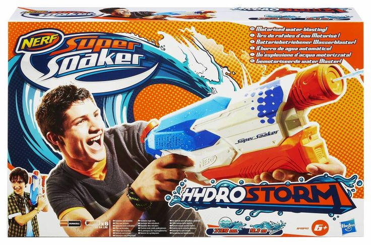 Nerf Super Soaker Hydro Storm #nerf #supersoaker
