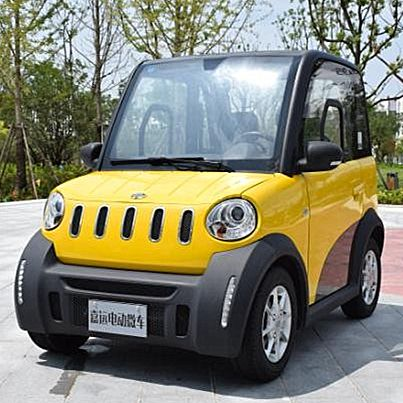 Source Driving For Mini Electric Car Vehicle Automobile On M Alibaba