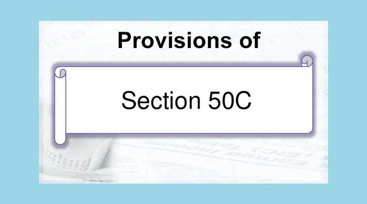 Rationalization with section 43CA of the Income tax act, 1961 Under the existing provisions contained in Section 50C, in case of transfer of a capital asset being land or building on both, the value adopted or assessed by the stamp valuation authority for the purpose of payment of stamp duty shall be taken as the …