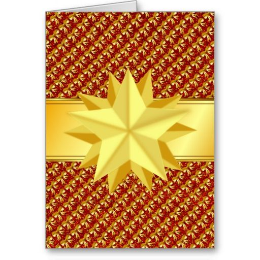 #ZAZZLE - Beautiful Christmas Card to personalize changing  inside text as well you prefer