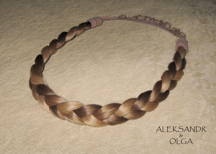 Классическая КОСА на резинке, накладная коса - постиж, золотистые оттенки (из натуральных волос) www.aleksandr-and-olga.ru www.livemaster.ru/hair-collection