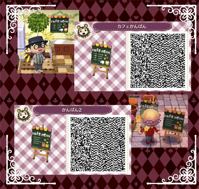 9 Best Animal Crossing New Leaf Qrcodes Images On