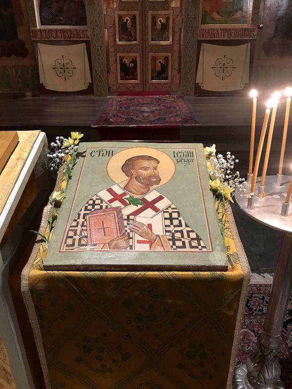 Bonne fête de saint Jean Chrysostome.