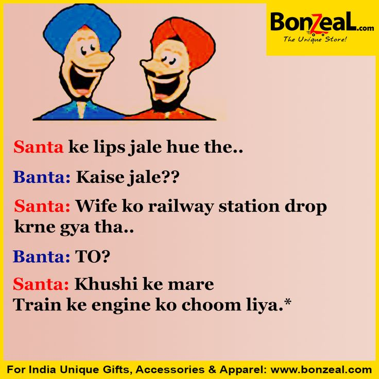 Tag & Share with your Santa Banta Friends