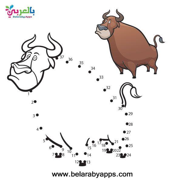 العاب ذكاء توصيل الارقام للاطفال تعليم الرسم بالارقام بالعربي نتعلم Vector Free Vector Art Vector Images