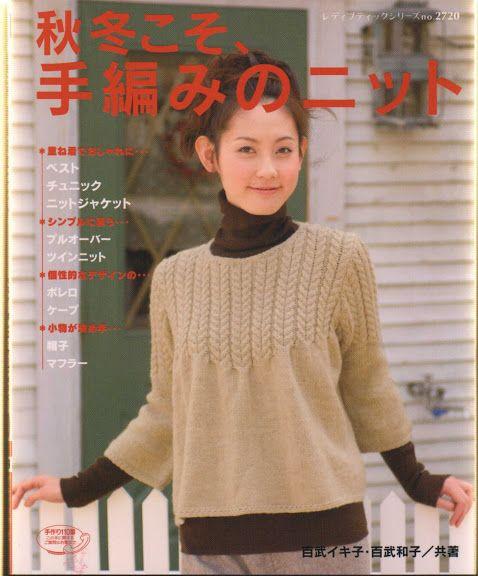 2008秋冬手編二No2720 - nany.crochet - Picasa Web Albums