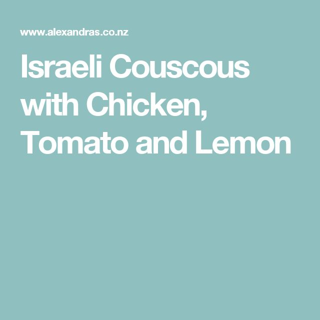 Israeli Couscous with Chicken, Tomato and Lemon