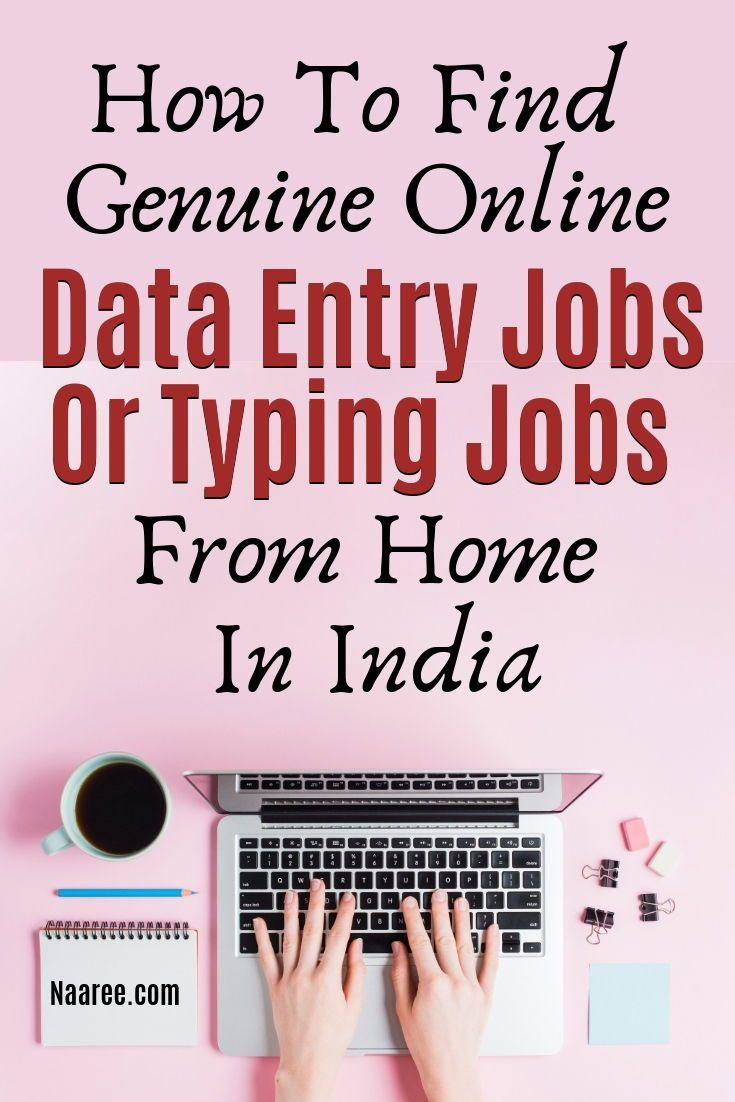 How To Find Genuine Online Data Entry Jobs From Home In India