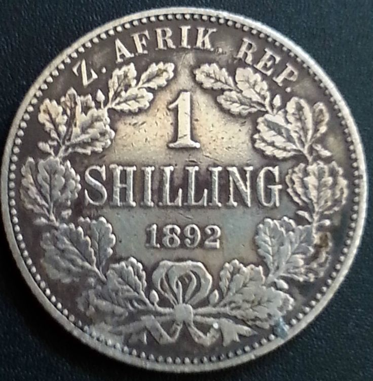 1892 1 Shilling Paul Kruger RARE Key Date ZAR Silver Coin South Africa