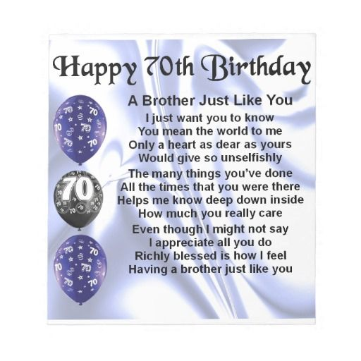35 best images about 70th birthday ideas poems on