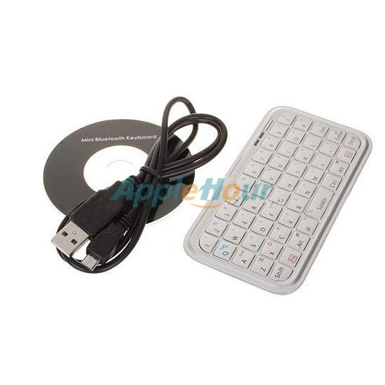 Mini White Wireless Bluetooth Keyboard for iPhone/iPad/iPod Touch/MacBook (MBP9801)  $30.14  www.mnrsoft.com