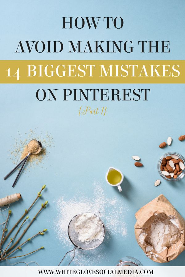 Pinterest expert reveals mistake # 1 businesses make: You don't have a plan. Pinterest marketing should start with a plan. Just as in life you cannot hit a target you cannot see. What is your goal exactly? Click to get my actionable tips you can apply immediately!