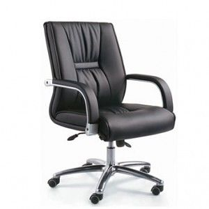 Buy Office Chairs Online For Sale Furniture Suppliers