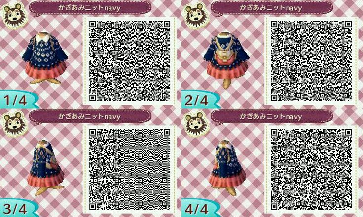 Cute sweater and skirt outfit with backpack. Qr codes.