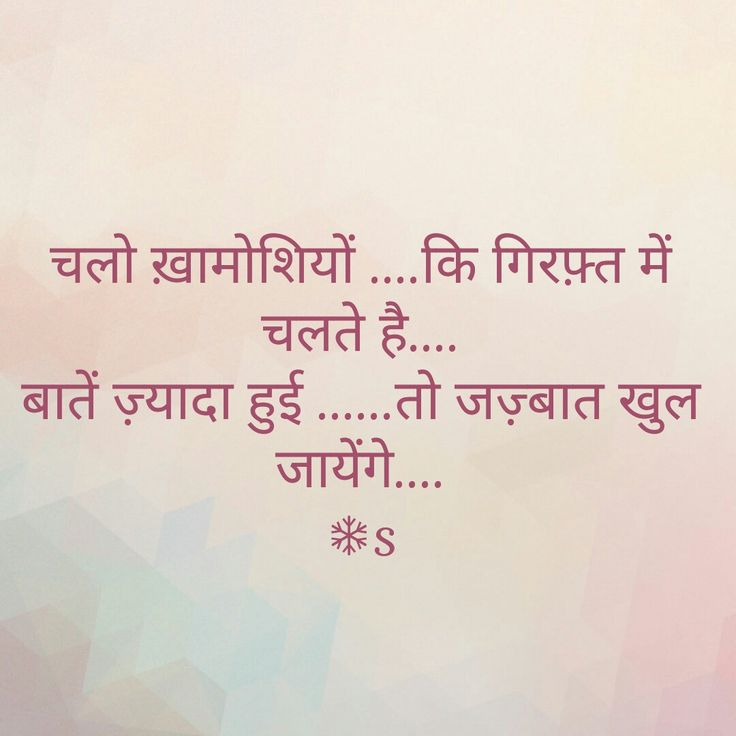 Nice Person Quotes In Hindi: Best 25+ Mirza Ghalib Ideas On Pinterest
