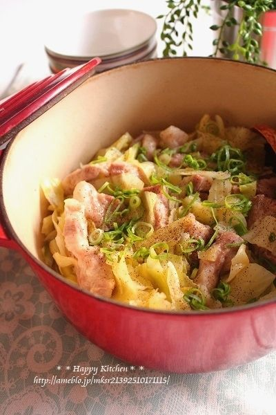 たっぷりキャベツと豚バラブロックの塩だれ蒸し |たっきーママ オフィシャルブログ「たっきーママ@happy kitchen」Powered by Ameba