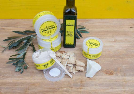 Organic body butter organic moisturizer pure olive by KtimaThrinax