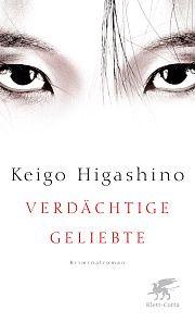Keigo Higashino - Verdächtige Geliebte Ein besonderer Kriminalroman mit einem außergewöhnlichen Ansatz - sehr lesenswert!