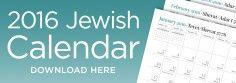2016 Jewish_Calendar_Banner