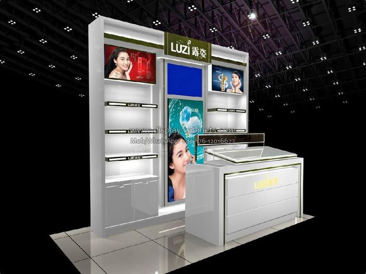 CS031 cosmetic display cabinet,cosmetic display cabinet and Manufacturer of Display Racks - Shopping Mall Display Rack, Supermarket Rack, Wooden Display Rack and Grocery Store Display . Cosmetic Display Racks,cosmetic shop design,Home