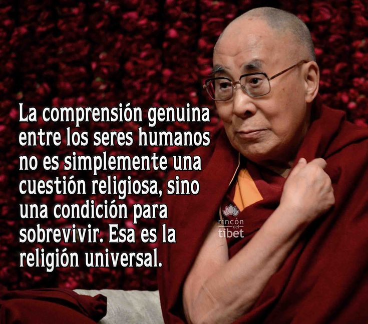 #pildorarojaparatuser La comprensión genuina ................