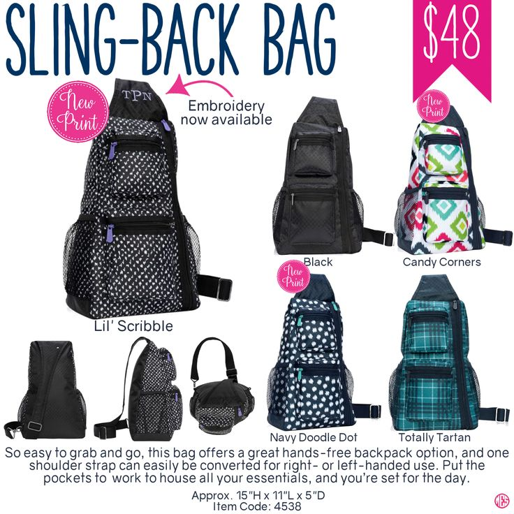 Thirty-One Sling-Back Bag - Spring/Summer 2017