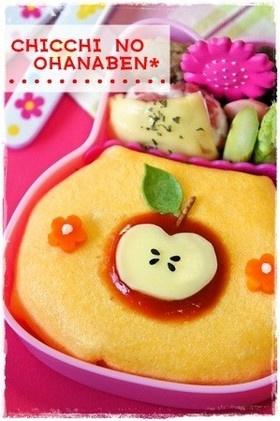 Omelet Bento, para niños: Omelets Bento, Bento Boxes, Bento Inspiration, Bento Pomm, Bento Art, Image On, Bento Bento, Apples Bento, Bento Image