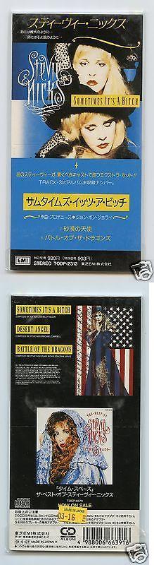Music Albums: Stevie Nicks Sometimes It S A Bitch + 2 (Japan 3 Cd Single Sealed) -> BUY IT NOW ONLY: $129.99 on eBay!