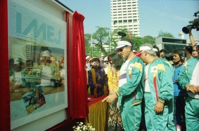 Pelancaran New Vision MARA oleh Perdana Menteri, Datuk Seri Dr. Mahathir Mohamad di Dataran Merdeka - National - Events - My1Foto