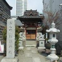 あら町 諏訪神社 写真・画像【フォートラベル】|高崎