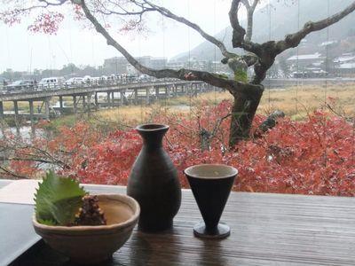 嵐山の渡月橋がどん!と見渡せるお店 kyoto japan