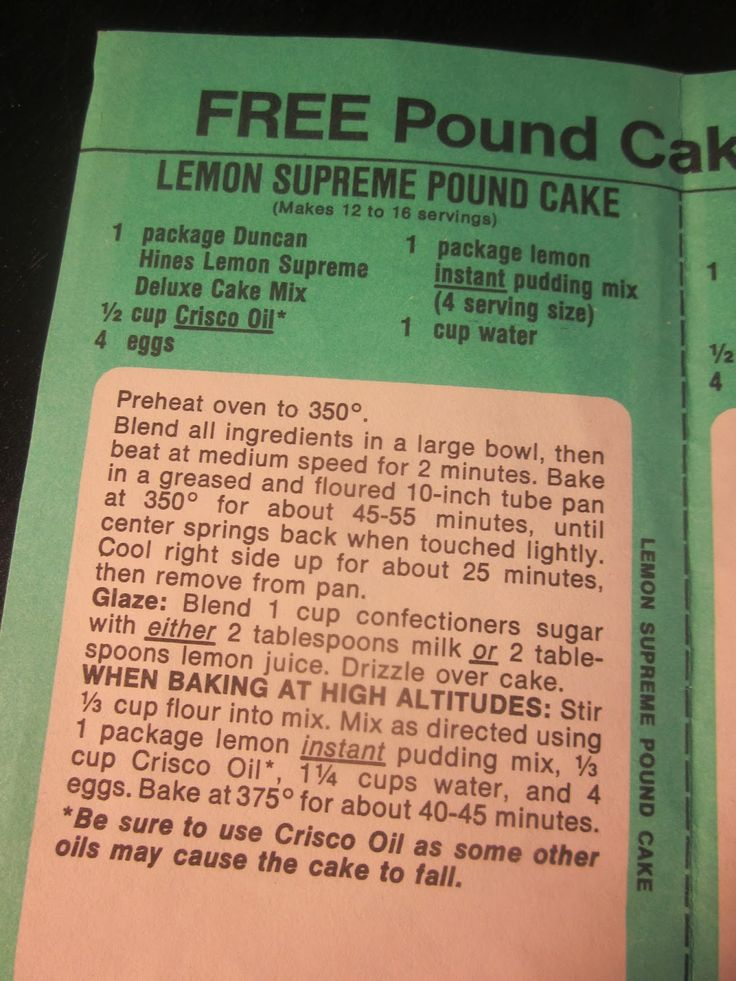 This is the last recipe on this old pound cake flyer from Duncan Hines.      Click on picture for easier reading.