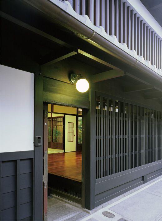 西陣町屋改修 | 建築家住宅のデザイン 外観&内観集|高級注文住宅 HOP