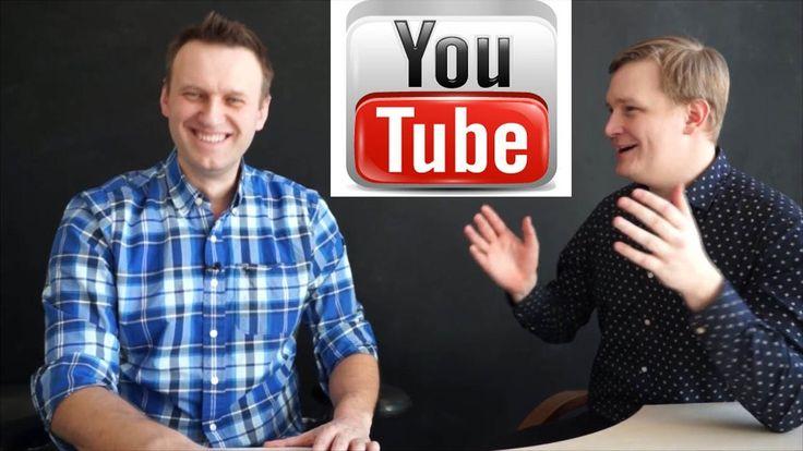 Навальный поддержал обращение Камикадзе против беспредела на ютубе