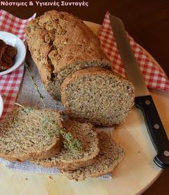 Αυτό το ψωμί πρέπει να το δοκιμάσετε οπωσδήποτε. Είναι πολύ νόστιμο , θρεπτικό , γίνεται πολύ γρήγορα και κυρίως ξέρετε τι τρώτε. Ψωμί α...