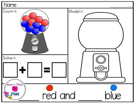 Kindergarten Gumball Counting Mats To Make Picture Cards And Differentiated  Work Mats And Cou… Math Centers Kindergarten, Kindergarten Math, Counting  Kindergarten