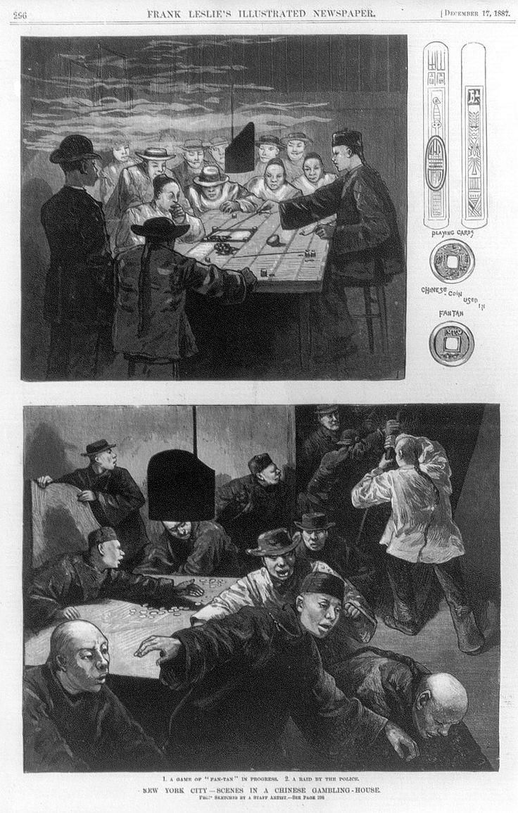 Sam kinison accident scene photos - New York Scenes In A Chinese Gambling House A Game Of Fan Tan In Progress A Raid By The Police Small Drawing Of Chinese Playing Cards And Of Chinese