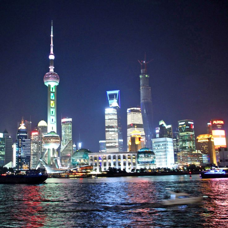 #Shanghai bij night! #China