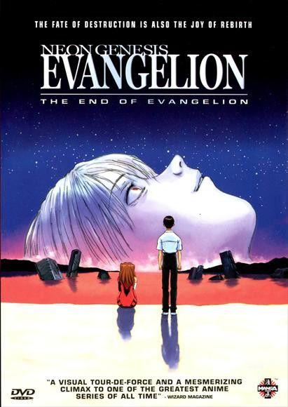 Neon Genesis Evangelion: The End of Evangelion 11x17 Movie Poster (1997)