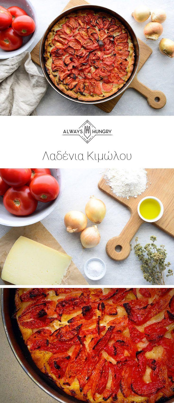 Λαδένια Κιμώλου | Συνταγή